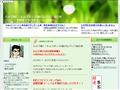shiryu_00001.jpg